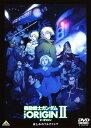 【中古】2.機動戦士ガンダム THE ORIGIN 哀しみ… 【DVD】/池田秀一DVD/SF