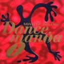 【中古】ダンスマニア 1/オムニバスCDアルバム/洋楽クラブ/テクノ
