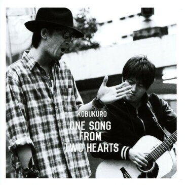 【中古】One Song From Two Hearts/コブクロ