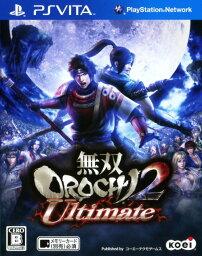 【中古】無双OROCHI 2 Ultimateソフト:PSVitaソフト/アクション・ゲーム