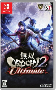 【中古】無双OROCHI 2 Ultimate