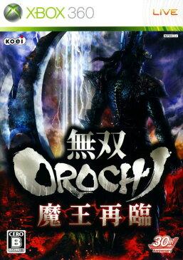 【中古】無双OROCHI 魔王再臨ソフト:Xbox360ソフト/アクション・ゲーム