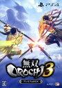 【中古】無双OROCHI3 プレミアムBOX (限定版)ソフト:プレイステーション4ソフト/アクション・ゲーム