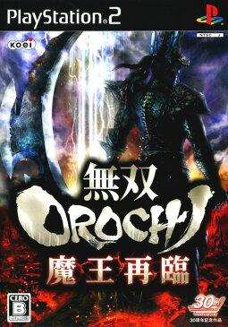 【中古】無双OROCHI 魔王再臨