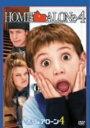 【中古】期限)4.ホーム・アローン 【DVD】/マイク・ワインバーグDVD/洋画コメディ