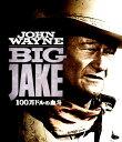 ゲオ楽天市場店で買える「【中古】100万ドルの血斗/ジョン・ウェイン」の画像です。価格は1,949円になります。