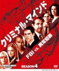 【中古】TV】クリミナル・マインドFBIvs.異常犯罪4thコンパクBOX 【DVD】/ジョー・マンテーニャ