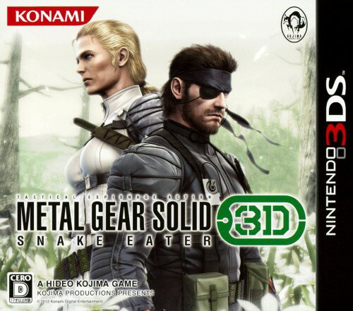 Nintendo 3DS・2DS, ソフト METAL GEAR SOLID SNAKE EATER 3D:3DS