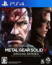 【中古】METAL GEAR SOLID5 GROUND ZEROESソフト:プレイステーション4ソフト/アクション・ゲーム