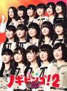 楽天乃木坂46グッズ【中古】NOGIBINGO! 2 DVD?BOX/乃木坂46DVD/邦画バラエティ