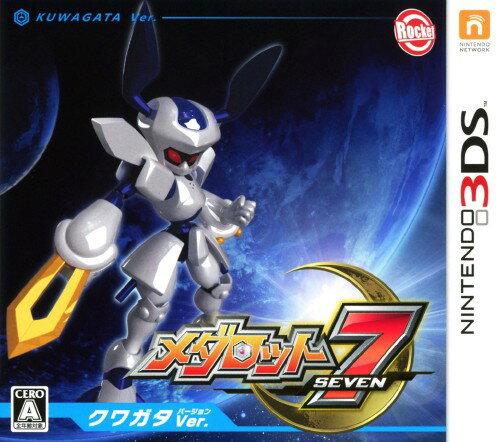 Nintendo 3DS・2DS, ソフト 7 Ver:3DS