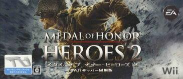 【中古】メダル オブ オナー ヒーローズ2 Wiiザッパー同梱版 (同梱版)