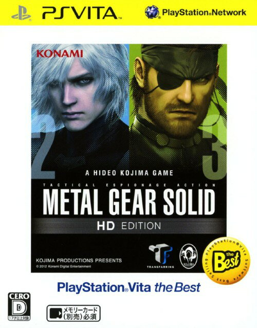 プレイステーション・ヴィータ, ソフト METAL GEAR SOLID HD EDITION PlayStation Vita the Best:PSVita