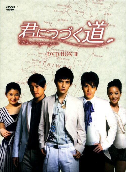 アジア・韓国, その他 2 BOX DVDDVD