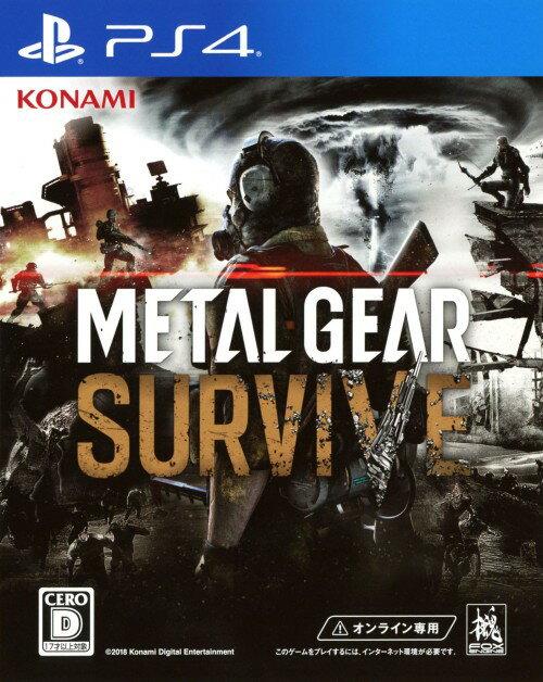 プレイステーション4, ソフト METAL GEAR SURVIVE:4
