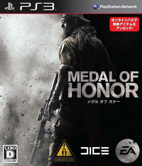【中古】メダル オブ オナーソフト:プレイステーション3ソフト/シューティング・ゲーム
