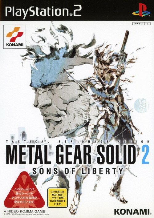 プレイステーション2, ソフト METAL GEAR SOLID2 SONS OF LIBERTY:2