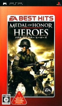 【中古】メダル オブ オナー ヒーローズ EA BEST HITS
