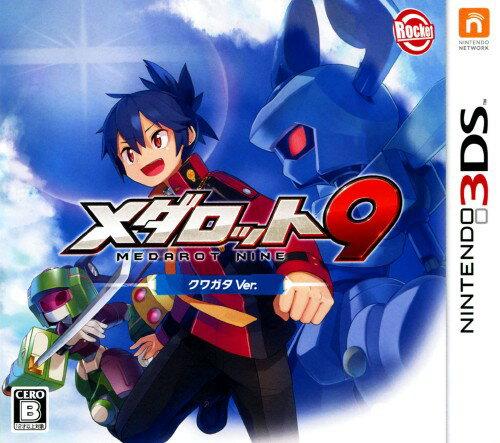 Nintendo 3DS・2DS, ソフト 9 Ver:3DS