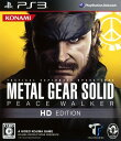 【中古】METAL GEAR SOLID PEACE WALKER HD EDITION