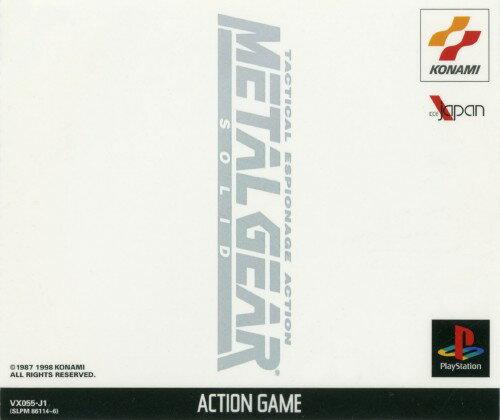 プレイステーション, ソフト METAL GEAR SOLID: