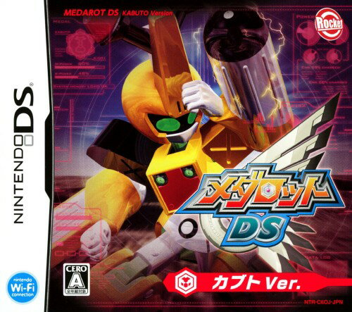 Nintendo DS, ソフト DS Ver:DS