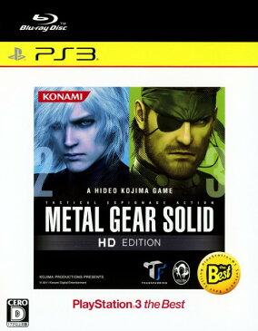 【中古】METAL GEAR SOLID HD EDITION PlayStation3 the Best