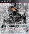 【中古】METAL GEAR RISING REVENGEANCE スペシャルエディションソフト:プレイステーション3ソフト/アクション・ゲーム