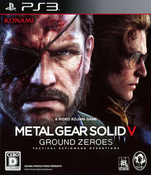 プレイステーション3, ソフト METAL GEAR SOLID5 GROUND ZEROES:3