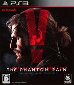 【中古】METAL GEAR SOLID5: THE PHANTOM PAINソフト:プレイステーション3ソフト/アクション・ゲーム