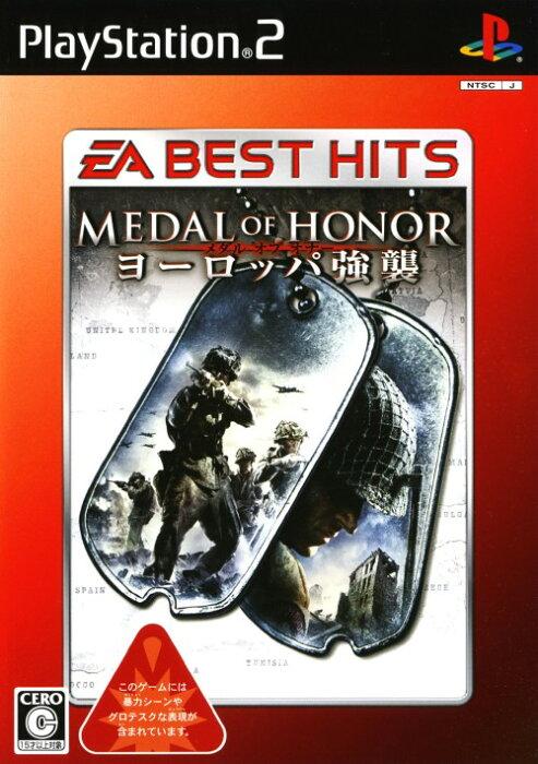 【中古】メダル オブ オナー ヨーロッパ強襲 EA BEST HITSソフト:プレイステーション2ソフト/シューティング・ゲーム