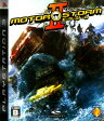 【中古】MotorStorm2ソフト:プレイステーション3ソフト/スポーツ・ゲーム