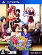 【中古】もっと姉、ちゃんとしようよっ!+PLUSソフト:PSVitaソフト/恋愛青春・ゲーム