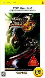 【中古】MONSTER HUNTER PORTABLE 2nd G PSP the Bestソフト:PSPソフト/ハンティングアクション・ゲーム