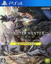 【中古】モンスターハンター:ワールド 攻略ハンドブック同梱版...