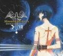 【中古】真月譚 月姫 Original Sound Track1 Moonlit archives(初回限定盤)/アニメ・サントラ