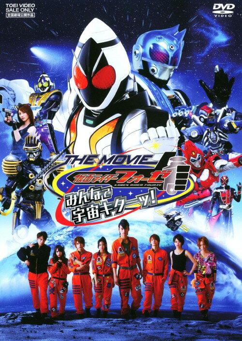 Kamen Rider fourze DVD THE MOVIE DVDDVD