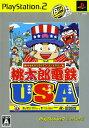【中古】桃太郎電鉄 USA PlayStation2 the