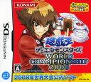 【中古】遊戯王 デュエルモンスターズ WORLD CHAMPIONSHIP 2008