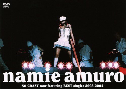 【中古】namie amuro SO CRAZY tour featuring BE… 【DVD】/安室奈美恵DVD/映像その他音楽