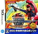 【中古】遊戯王ファイブディーズ WORLD CHAMPIONSHIP 2011 OVER THE NEXUS