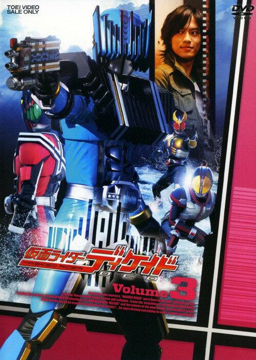 Kamen Rider decade episode 1 3 DVDDVD