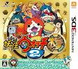 【中古】妖怪ウォッチ2 本家ソフト:ニンテンドー3DSソフト/マンガアニメ・ゲーム