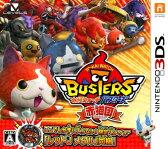 【中古】妖怪ウォッチバスターズ 赤猫団ソフト:ニンテンドー3DSソフト/マンガアニメ・ゲーム