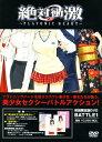 【中古】1.絶対衝激 Platonic Heart 【DVD】/名塚佳織DVD/OVA