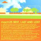 【中古】BEST.LAST AND LOST(初回生産限定盤)(DVD付)/mach25CDアルバム/邦楽パンク/ラウド