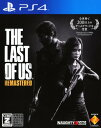 【中古】【18歳以上対象】The Last of Us Re...