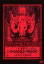 【中古】BABYMETAL/LIVE LEGEND 1999&1997 APOCA… 【DVD】/BABYMETALDVD/映像その他音楽