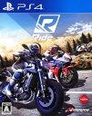 【中古】RIDEソフト:プレイステーション4ソフト/スポーツ・ゲーム
