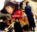 【中古】籟・来・也/GARNET CROWCDシングル/邦楽